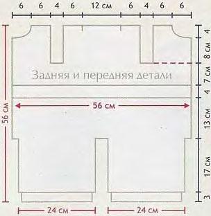 kombinezon-vyazanyj-kryuchkom-sxema-2